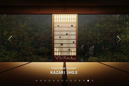 app_ent_yoritsuki_9.jpg