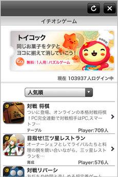 app_music_kurakimai_10.jpg