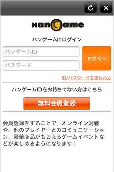 app_music_kurakimai_11.jpg