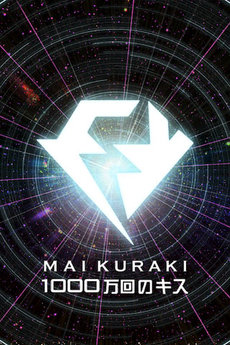 app_music_kurakimai_2.jpg