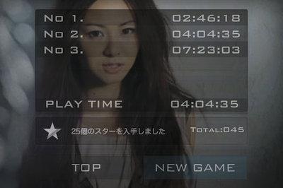 app_music_kurakimai_6.jpg