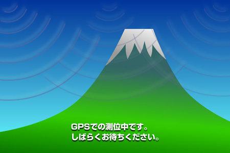 app_navi_aryama1000_2.jpg