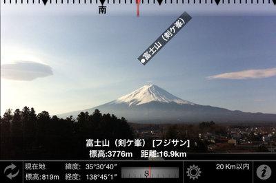 app_navi_aryama1000_7.jpg