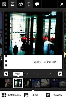 app_photo_photobook_kit_11.jpg