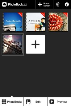 app_photo_photobook_kit_13.jpg