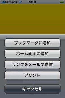app_photo_photobook_kit_15.jpg