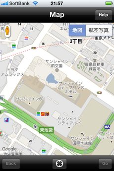 app_photo_small_planet_2.jpg