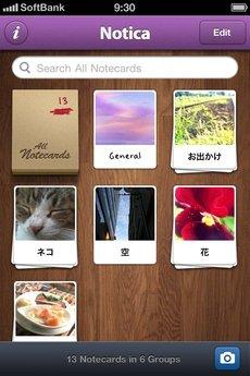app_prod_notica_11.jpg
