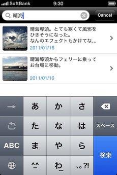 app_prod_notica_12.jpg