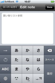 app_prod_wunderlist_6.jpg
