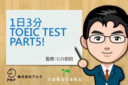 app_sale_2011-03-01.jpg