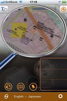 app_bus_worldictionary_1.jpg