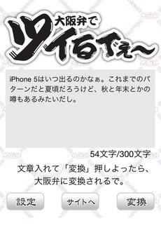 app_ent_tsuirude_5.jpg