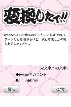app_ent_tsuirude_6.jpg
