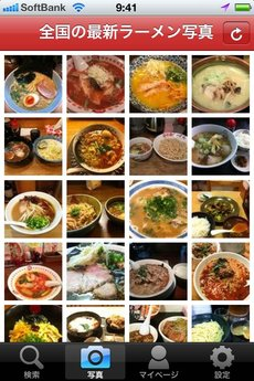 app_life_30min_ramen_11.jpg