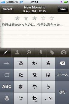 app_life_momento_1.jpg