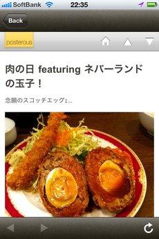 app_life_momento_10.jpg