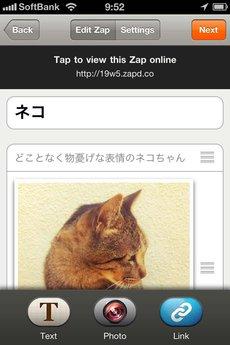 app_life_zapd_9.jpg