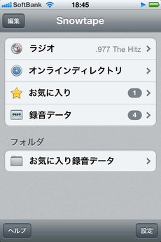 app_music_snowtape_radio_6.jpg