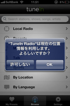 app_music_tuneinradio_2.jpg