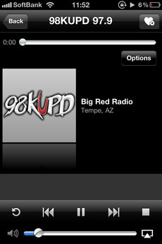 app_music_tuneinradio_6.jpg