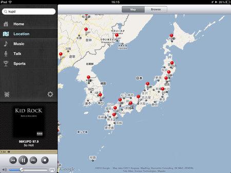 app_music_tuneinradio_9.jpg