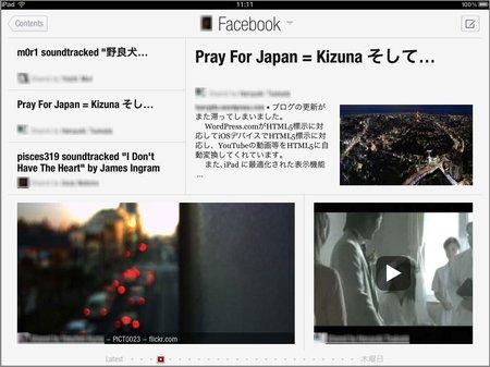app_news_flipboard_10.jpg