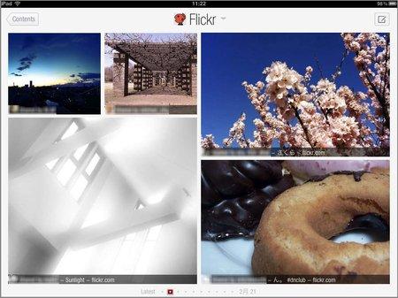 app_news_flipboard_12.jpg