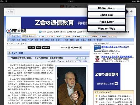 app_news_flipboard_15.jpg