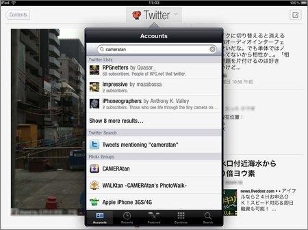 app_news_flipboard_17.jpg