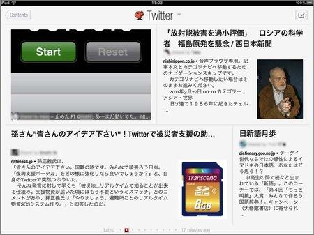 app_news_flipboard_9.jpg