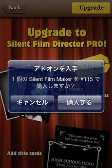 app_photo_silent_film_director_9.jpg