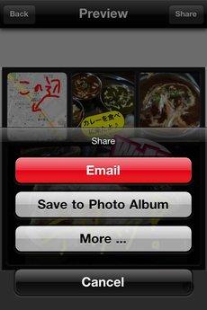 app_photo_strip_designer_9.jpg