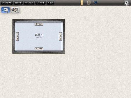 app_prod_home_design_3d_1.jpg