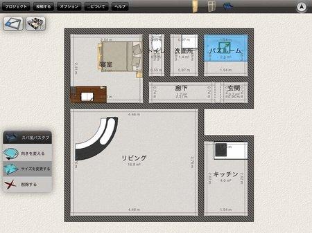 app_prod_home_design_3d_4.jpg