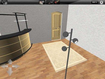 app_prod_home_design_3d_6.jpg