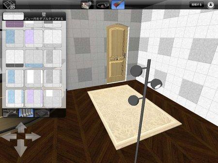 app_prod_home_design_3d_7.jpg