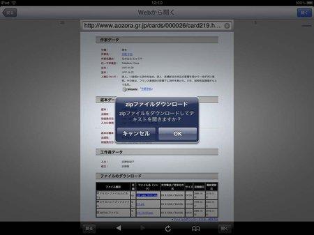 app_prod_itext_pad_10.jpg