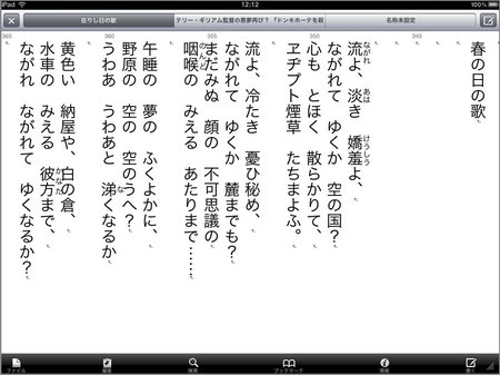 app_prod_itext_pad_11.jpg