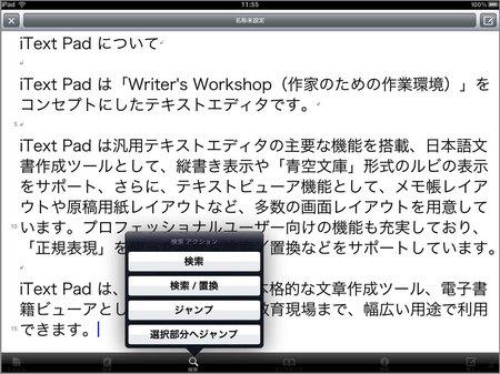app_prod_itext_pad_8.jpg