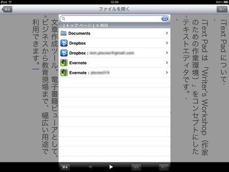 app_prod_itext_pad_9.jpg