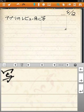 app_prod_noteshelf_5.jpg