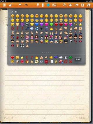 app_prod_noteshelf_6.jpg