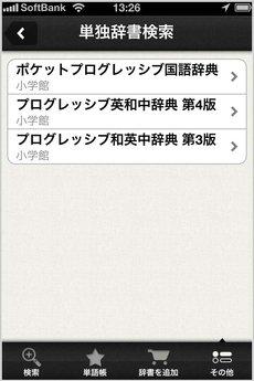 app_ref_kotobank_18.jpg