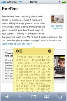 app_ref_tap_translate_10.jpg