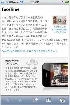 app_ref_tap_translate_12.jpg