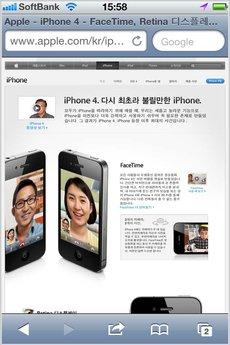 app_ref_tap_translate_13.jpg