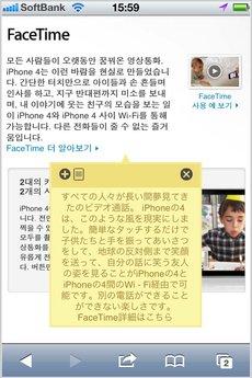 app_ref_tap_translate_14.jpg