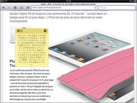 app_ref_tap_translate_15.jpg