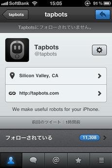 app_sns_tweetbot_13.jpg